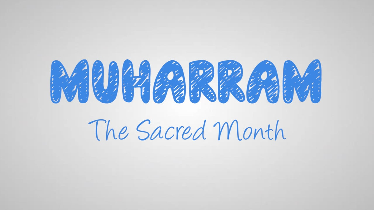 Muharram and Our Learnings