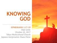 Eph. 1:17-19. Knowing God. Oct 2017.