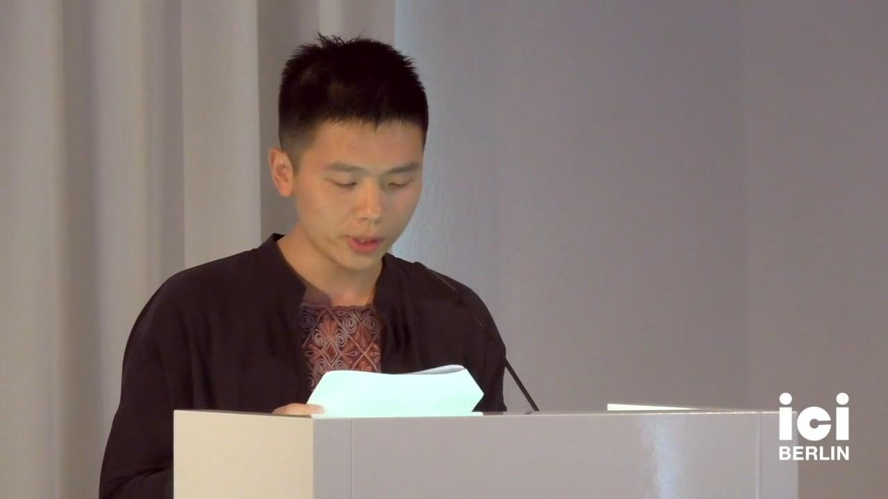 Talk by Zairong Xiang (Panel V)