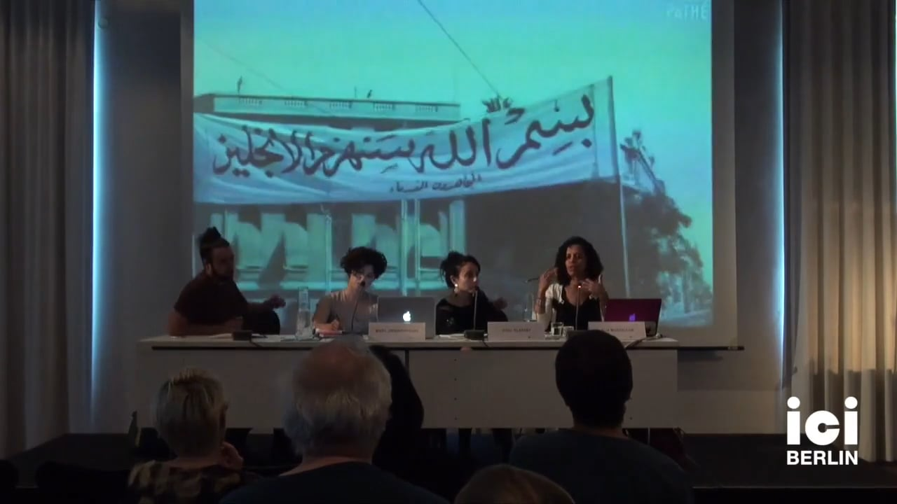Talk by Alia Mossallam (Panel IV)