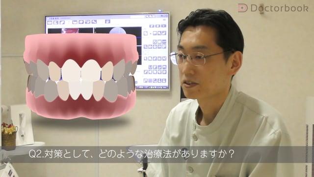 インプラントの前準備として大切な歯周病治療
