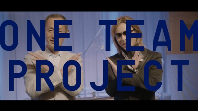 【WEB】東京2020 ONE TEAM PROJECT Vol.02 YOSHIKI×山中教授