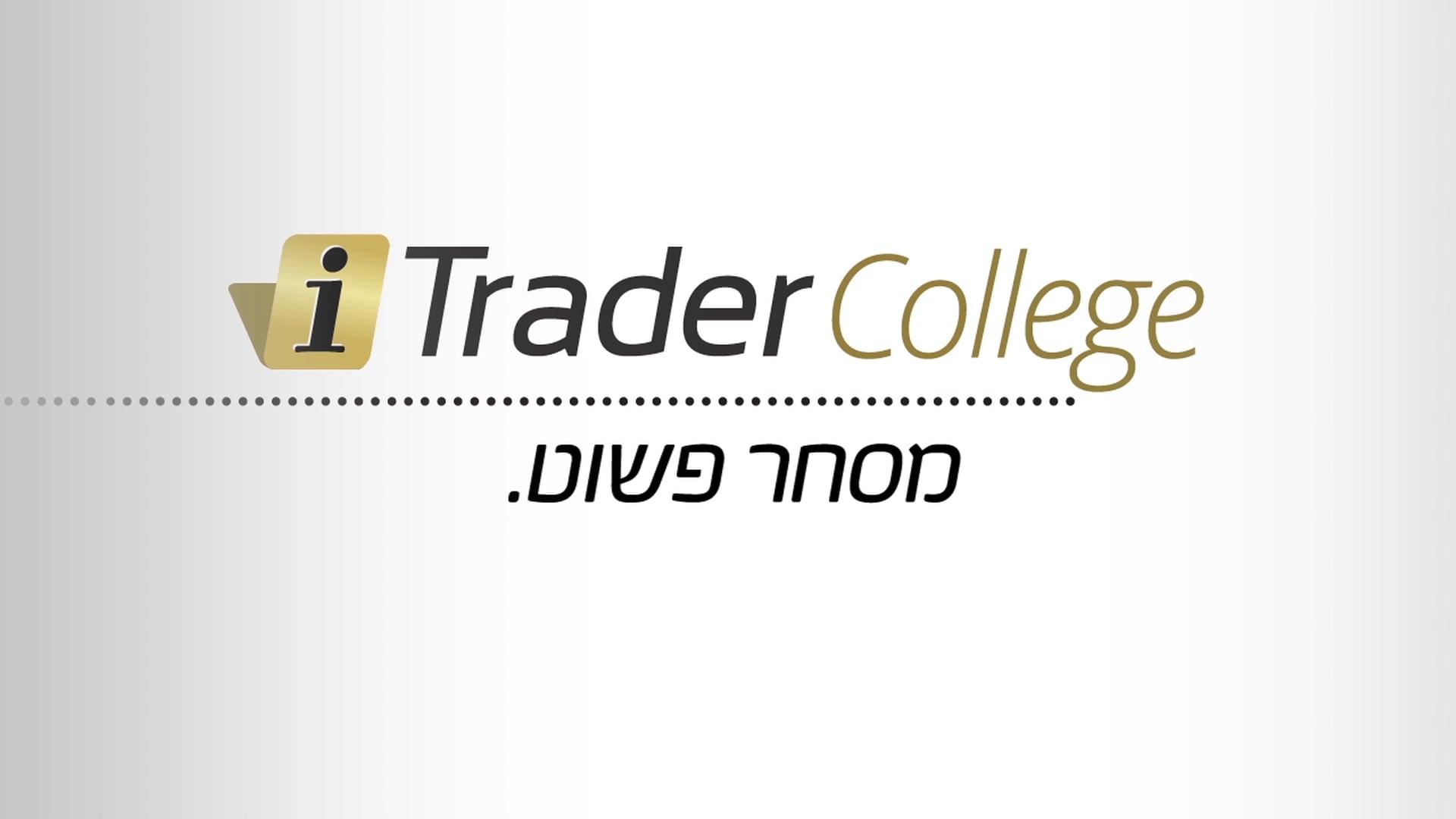 TraderCollege