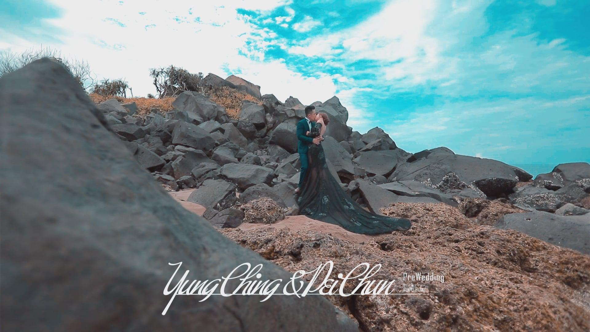 婚紗側錄(Yung Ching+Pei Chun)