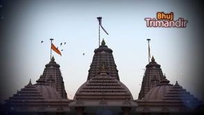 Overview of Bhuj Trimandir