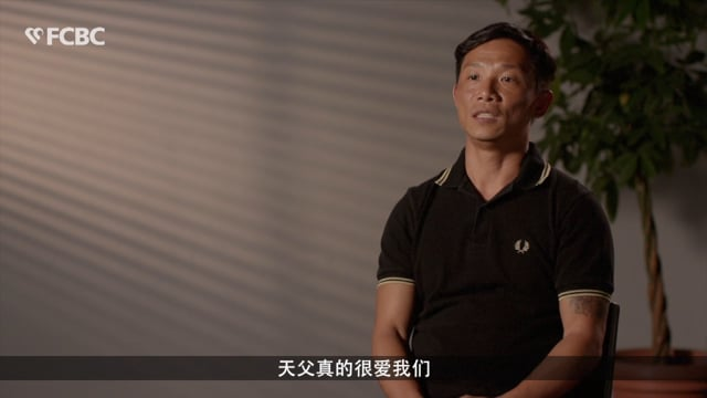 Baptism Testimony of Brandon Soh (Chi)