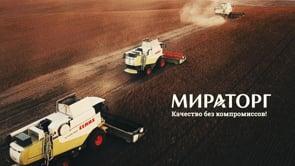 Сервисная служба компании Мираторг