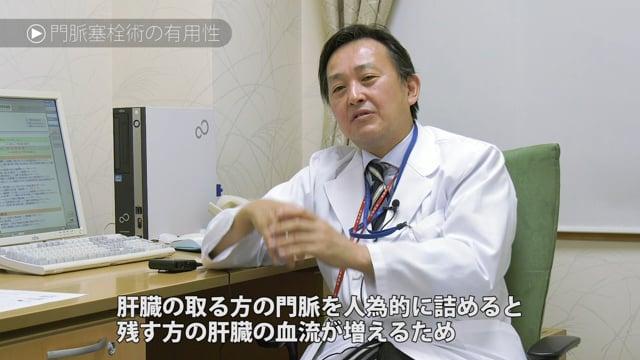 齋浦 明夫先生:胆道がん(胆のうがん・胆管がん)とは