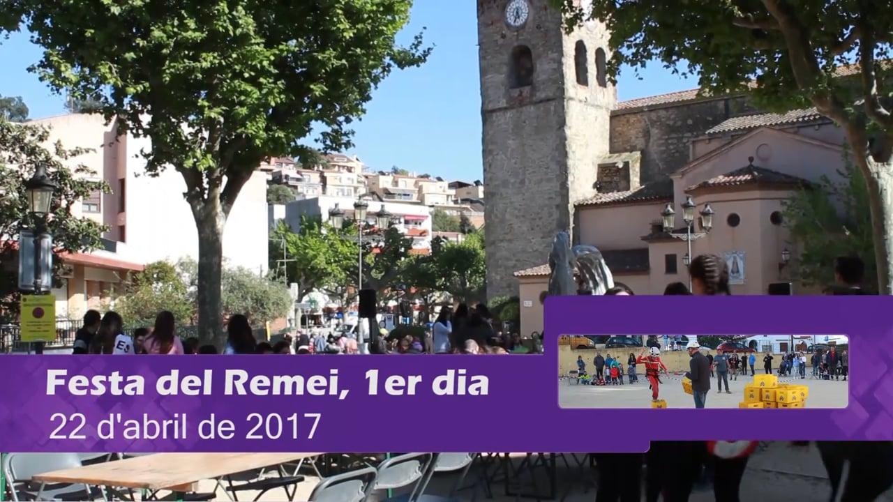 Festes del Remei 2017 (Primer dia)