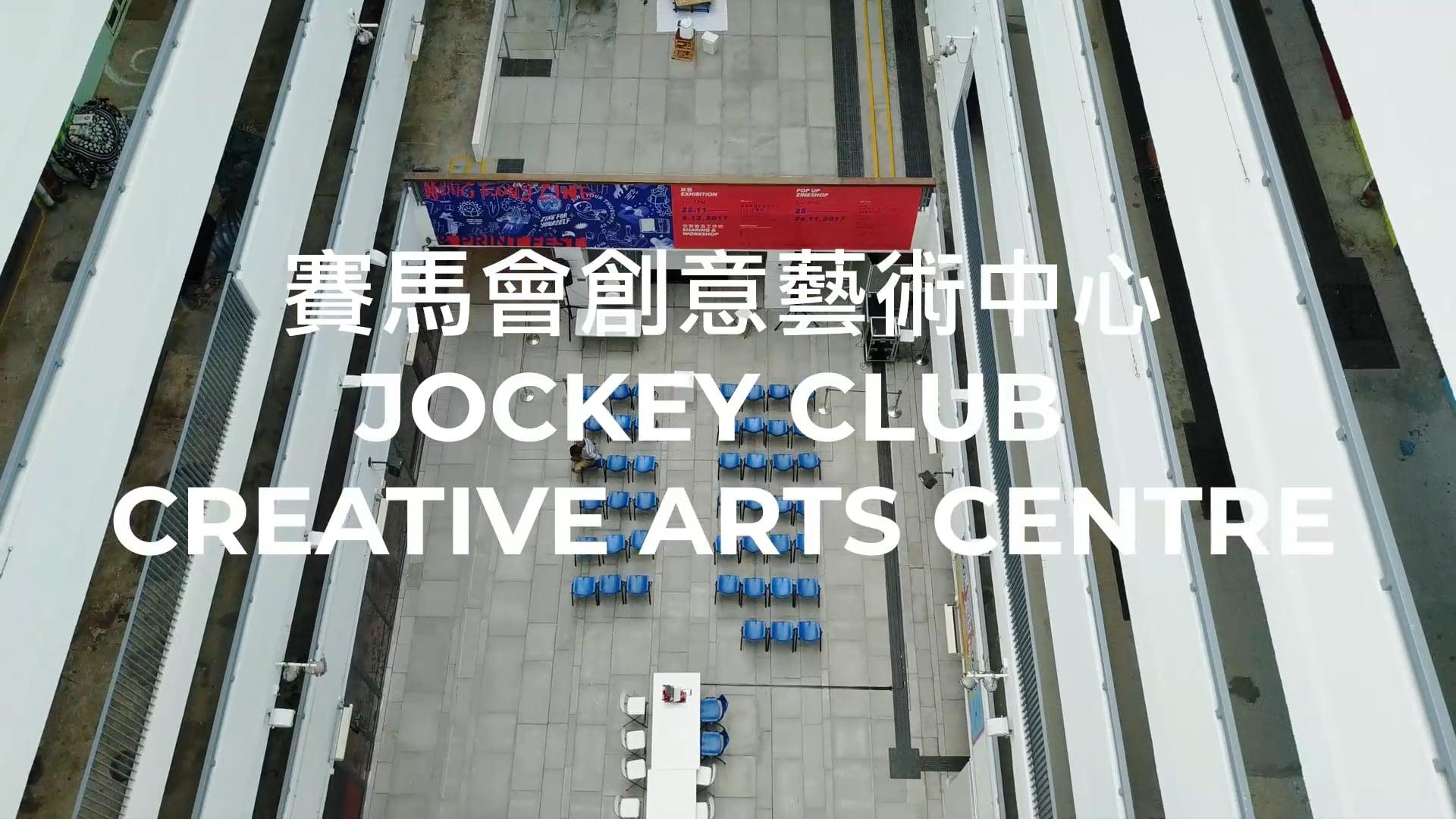 HKGAF2017 | Hong Kong Zine & Print Fest