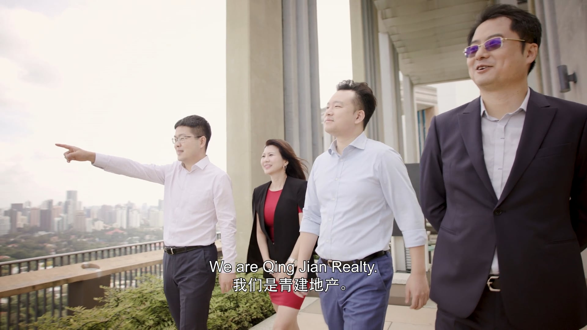 QingJian Realty Corporate Video Singapore