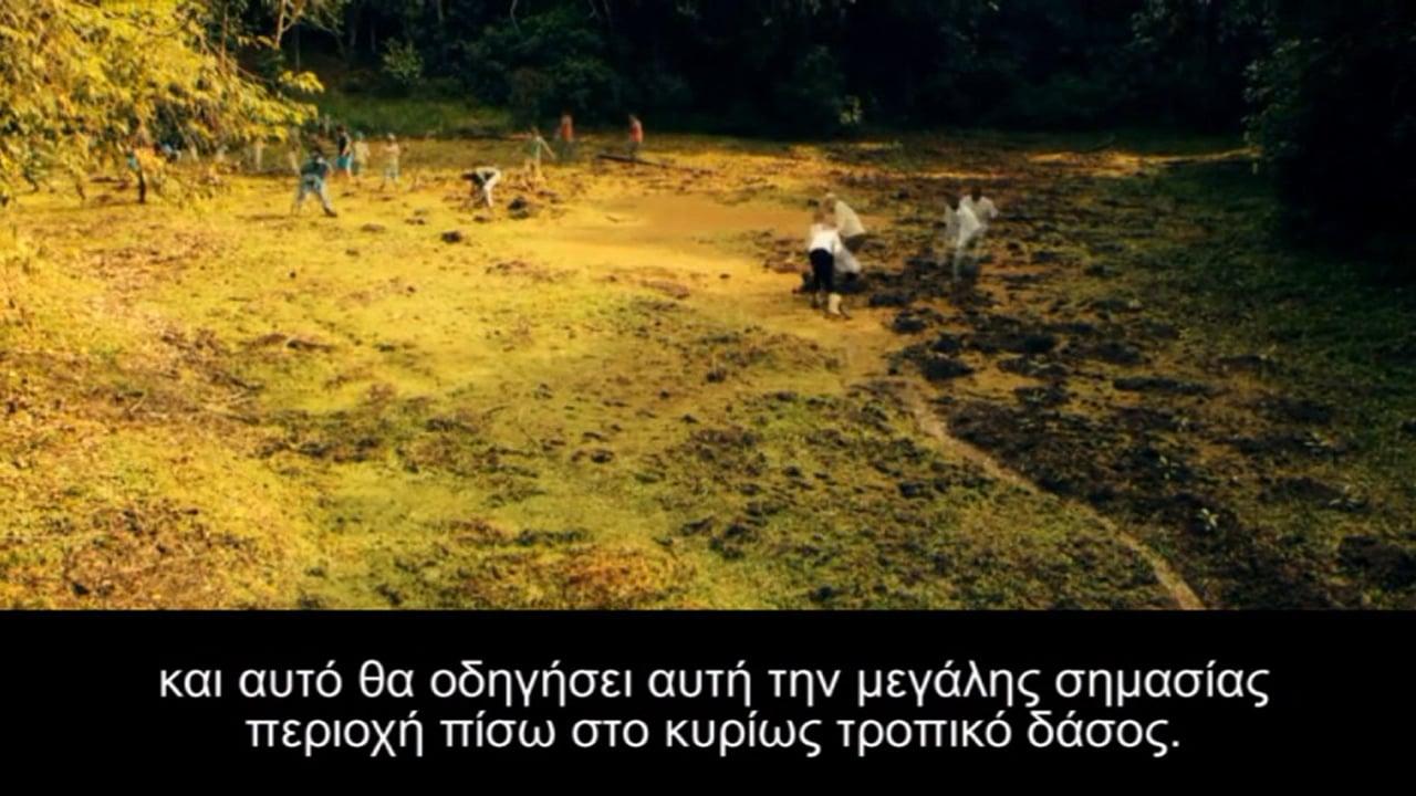 Puro Fairtrade Coffee in Greek