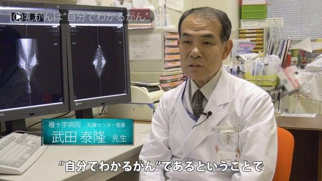 乳がんの内視鏡手術の条件。メリットとデメリットは?なぜ広がらない?