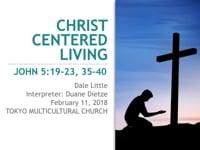 Jn. 5:19-23, 35-40. Christ Centered Living. Feb 2018.