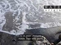 Water Origins_Bengali