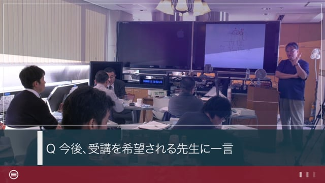 【PV】ゼロから始めるインプラントセミナー