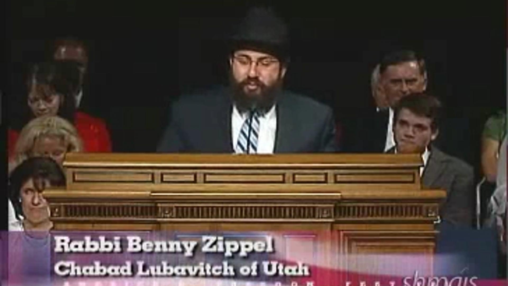 Rabbi Benny Zippel invocation before 17,000