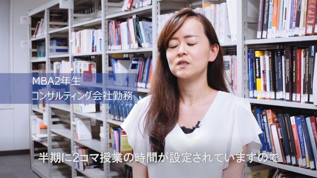 青山学院大学さま_Aoyama Business School 紹介動画