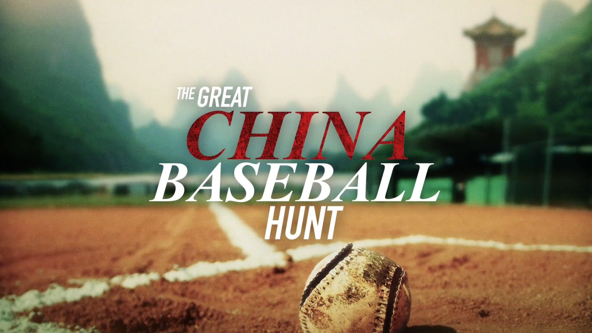 The Great China Baseball Hunt - Trailer