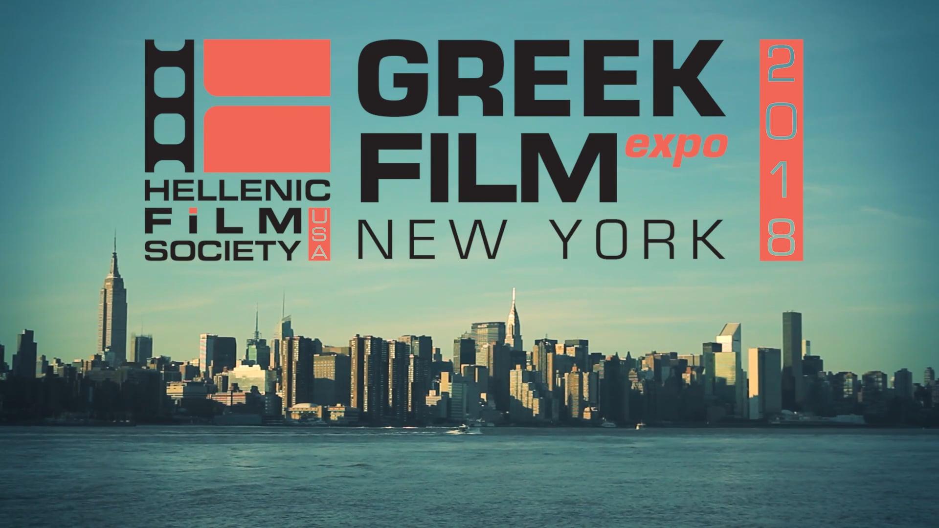 Greek Film Expo 2018   Hellenic Film Society