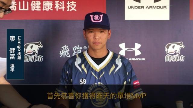 2018年5月11日から13日にかけて、台湾プロ野球(CPBL)・Lamigoモンキーズのホーム・桃園棒球場で行われた「YOKOSO桃猿」にパ・リーグが参加!! 各球団のマスコットやチアなどが参加して盛り上げたイベントの様子をご覧ください!!