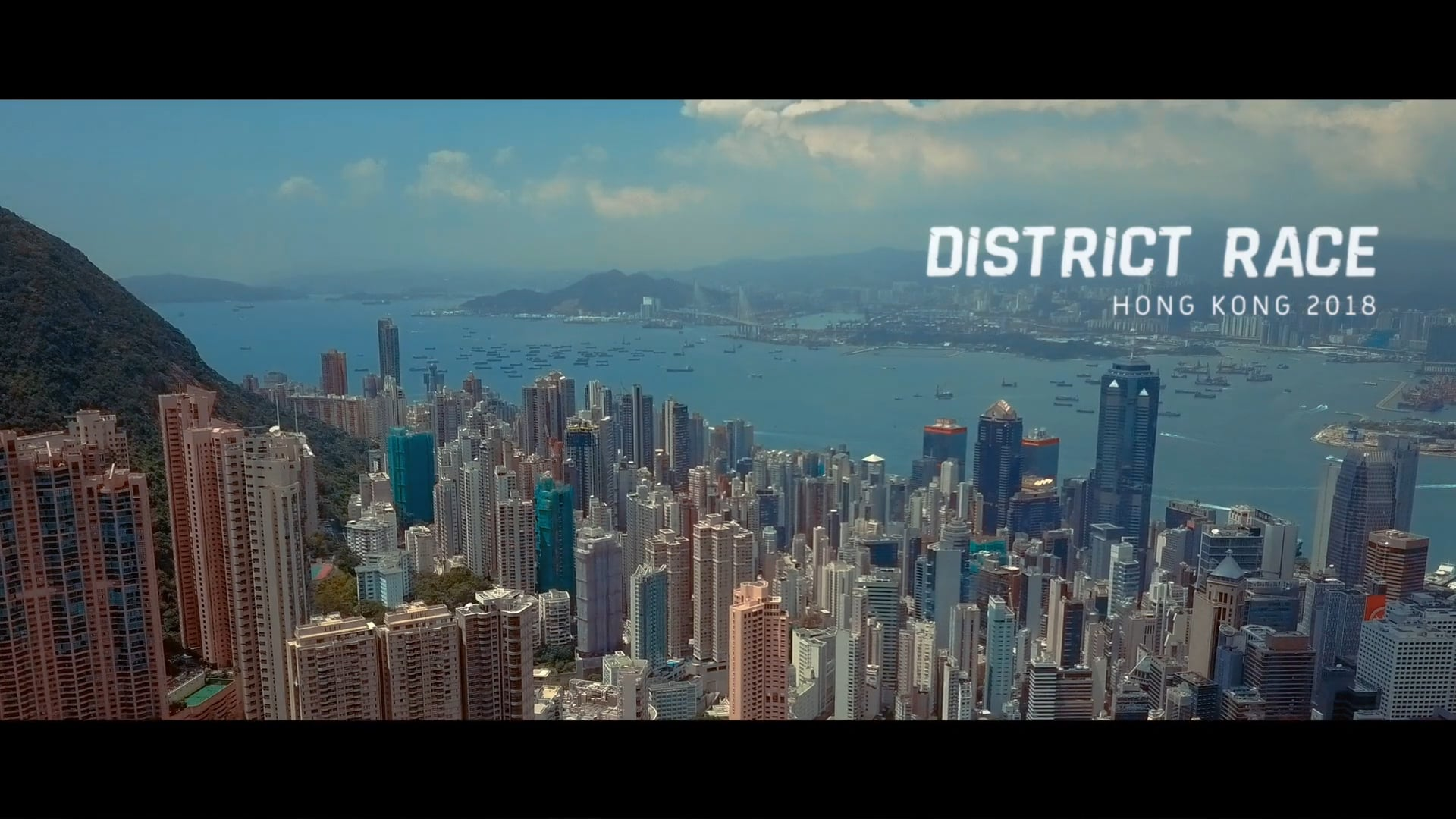 District Race   Hong Kong 2018 Aftermovie