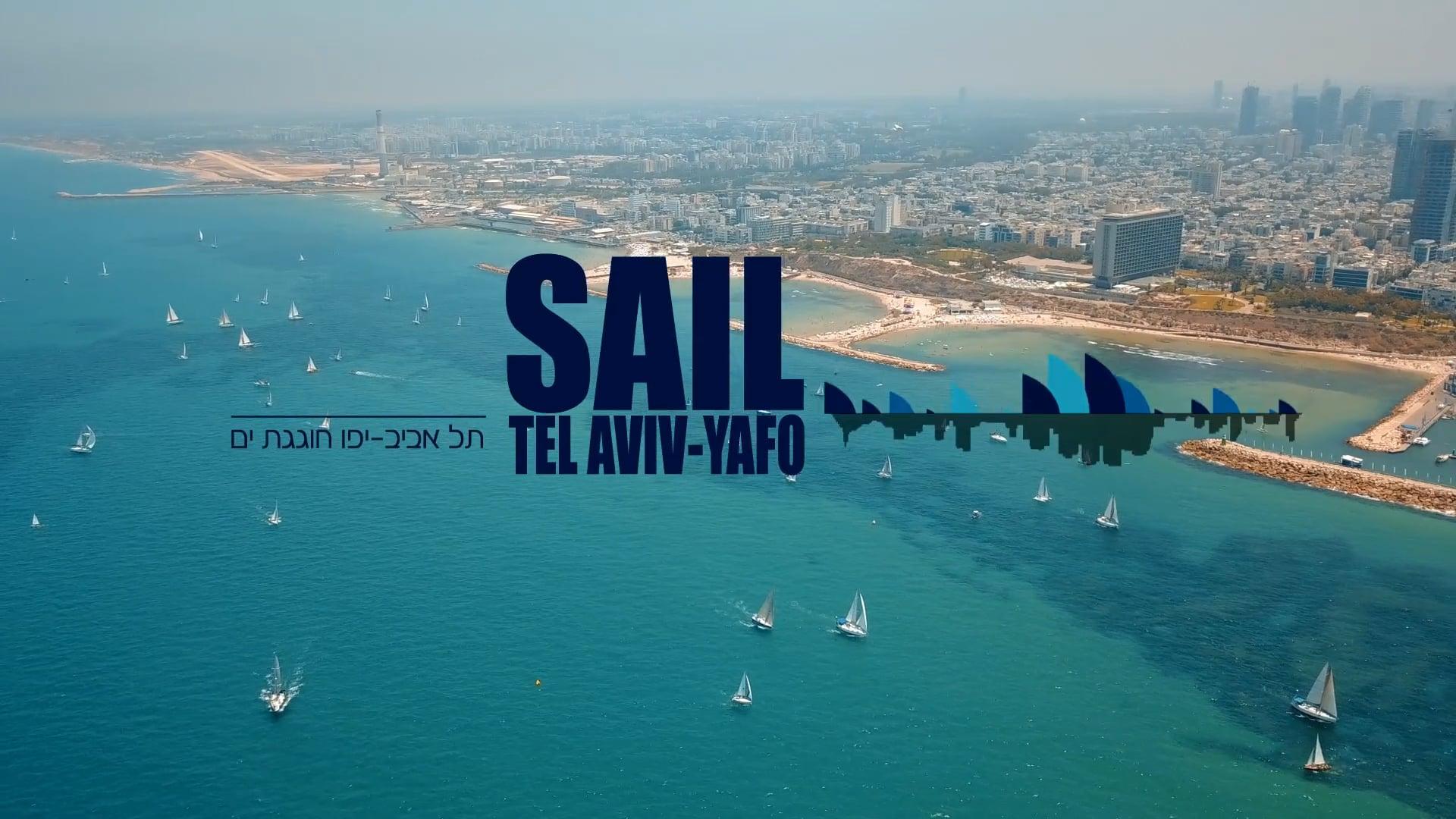 Sail Tel Aviv 2017