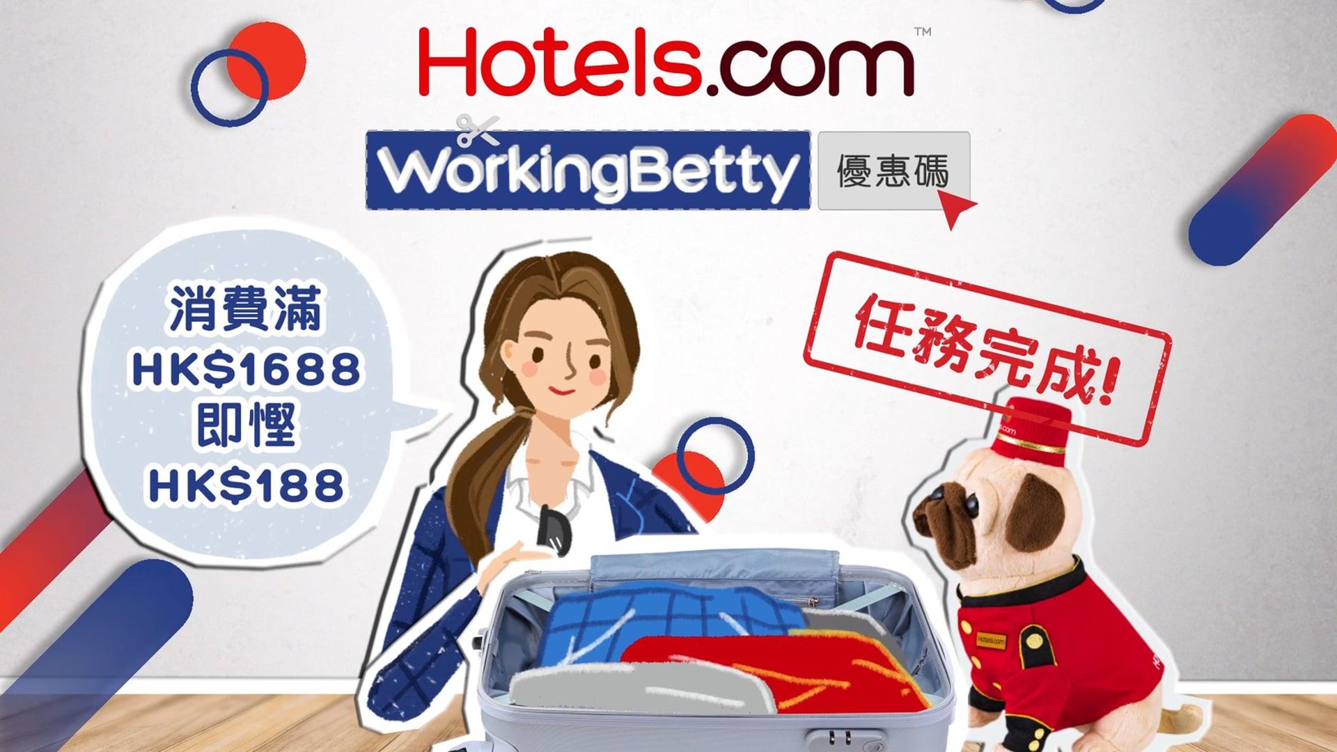 Hotels.com   Working Betty