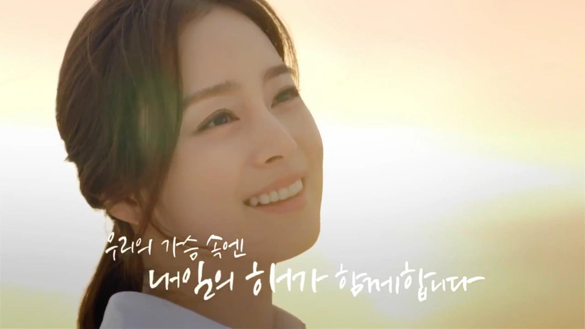 BCF-Kim Tae Hee - Hanwha CF [2-2013]