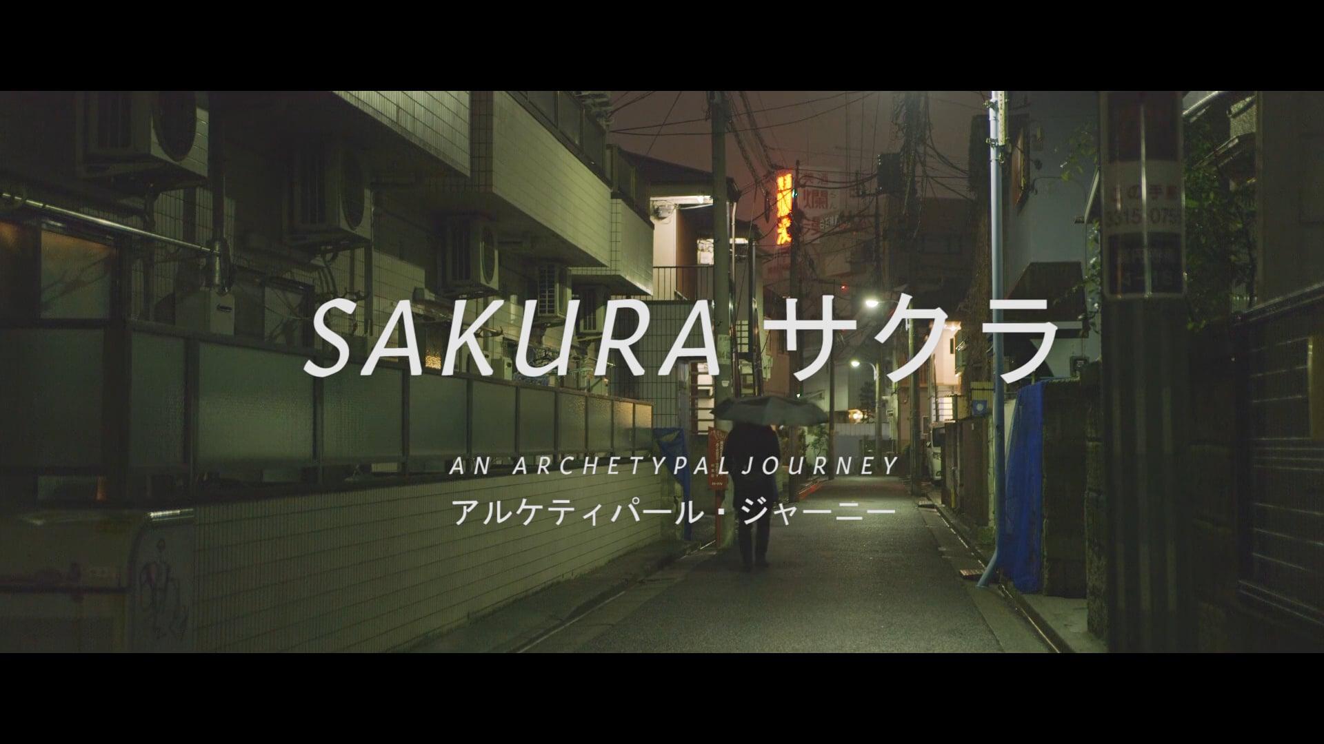 Trailer Sakura: An Archetypal Journey