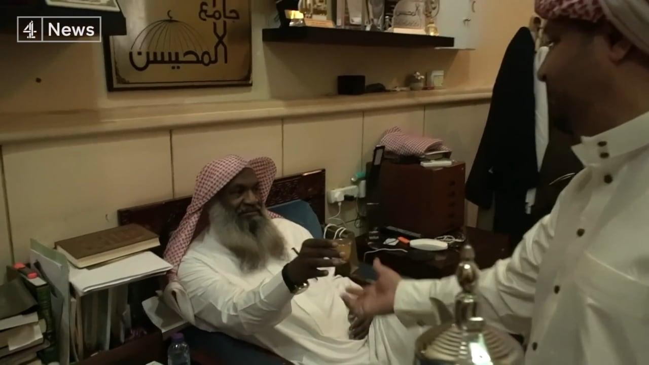 CHANNEL 4 NEWS - RIYADH, SAUDI ARABIA - JUNE 2018 - HOW FAR TO THE REFORMS GO?