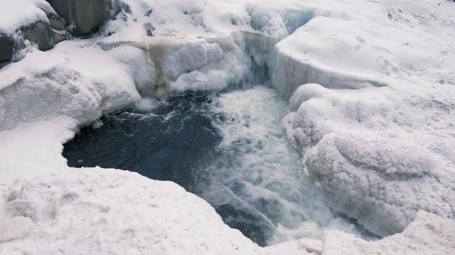 Probiy waterfall. Winter. Ukraine