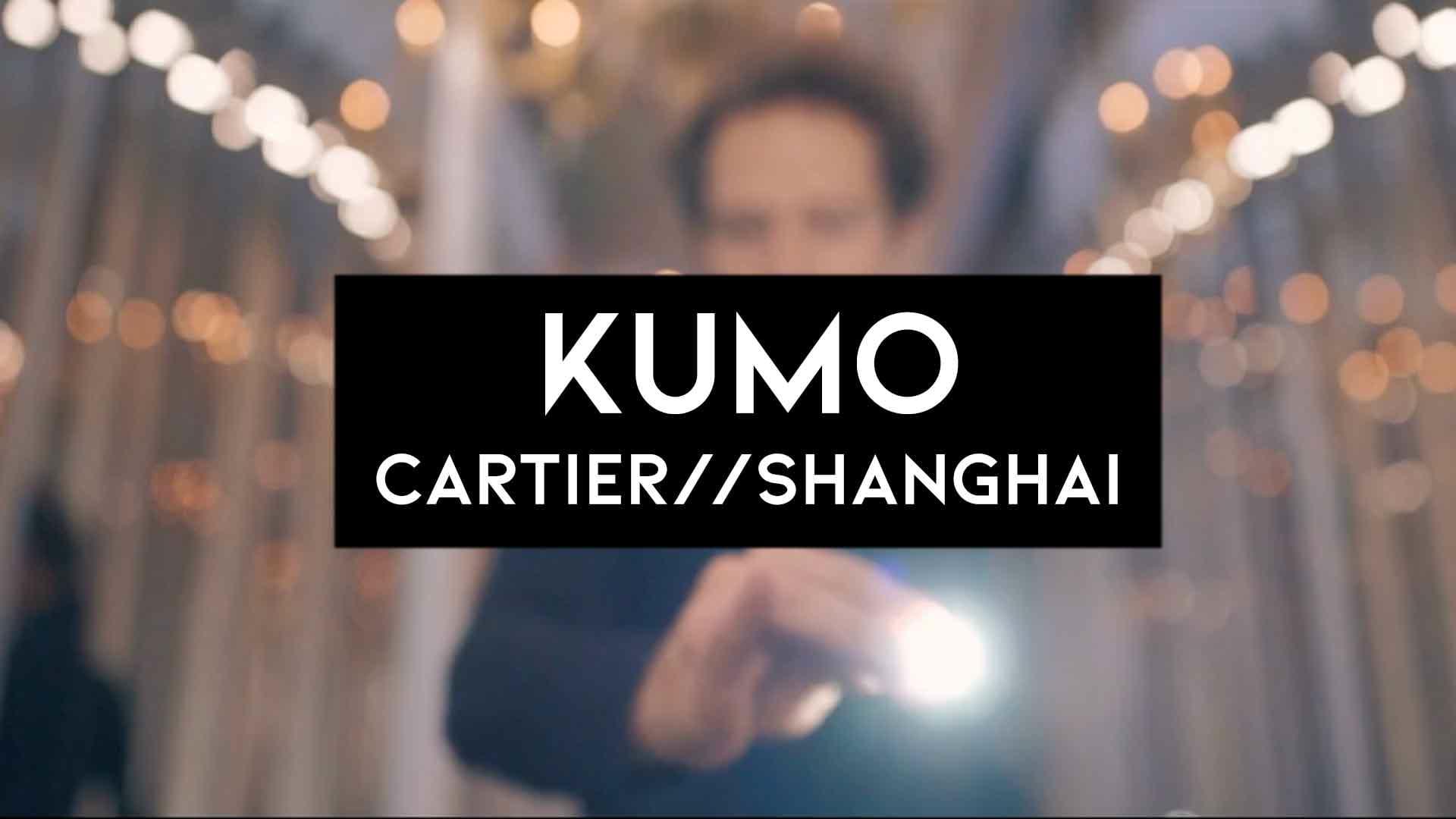 Romain Lalire // Kumo for Cartier // Shanghaï