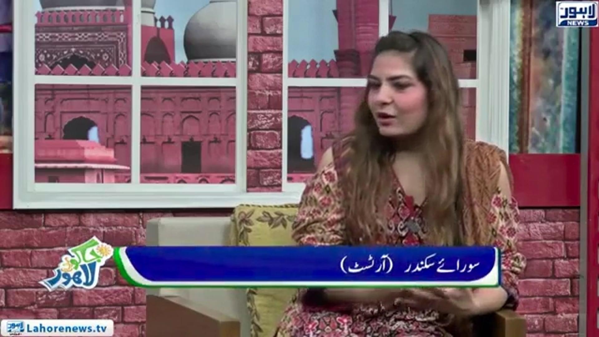 Soraya Sikander on Morning show, Jaggo Lahore