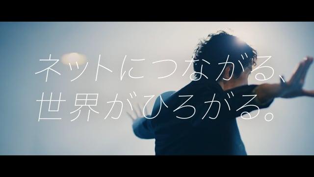 ソニーのネット ソネット | ONLINE SESSION #1 ~tap dance×pandeiro~