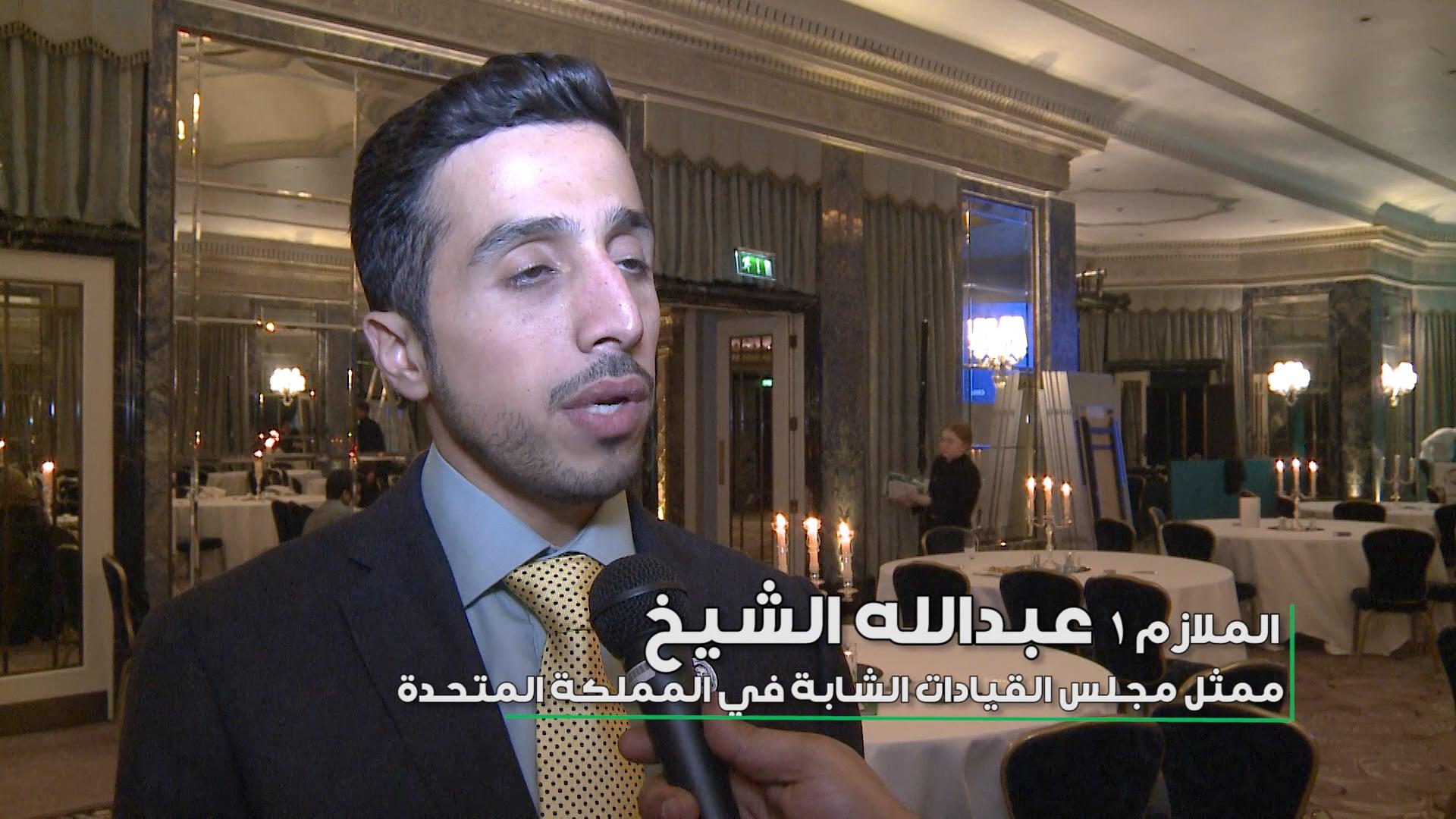 Dr. Abdulla HQ