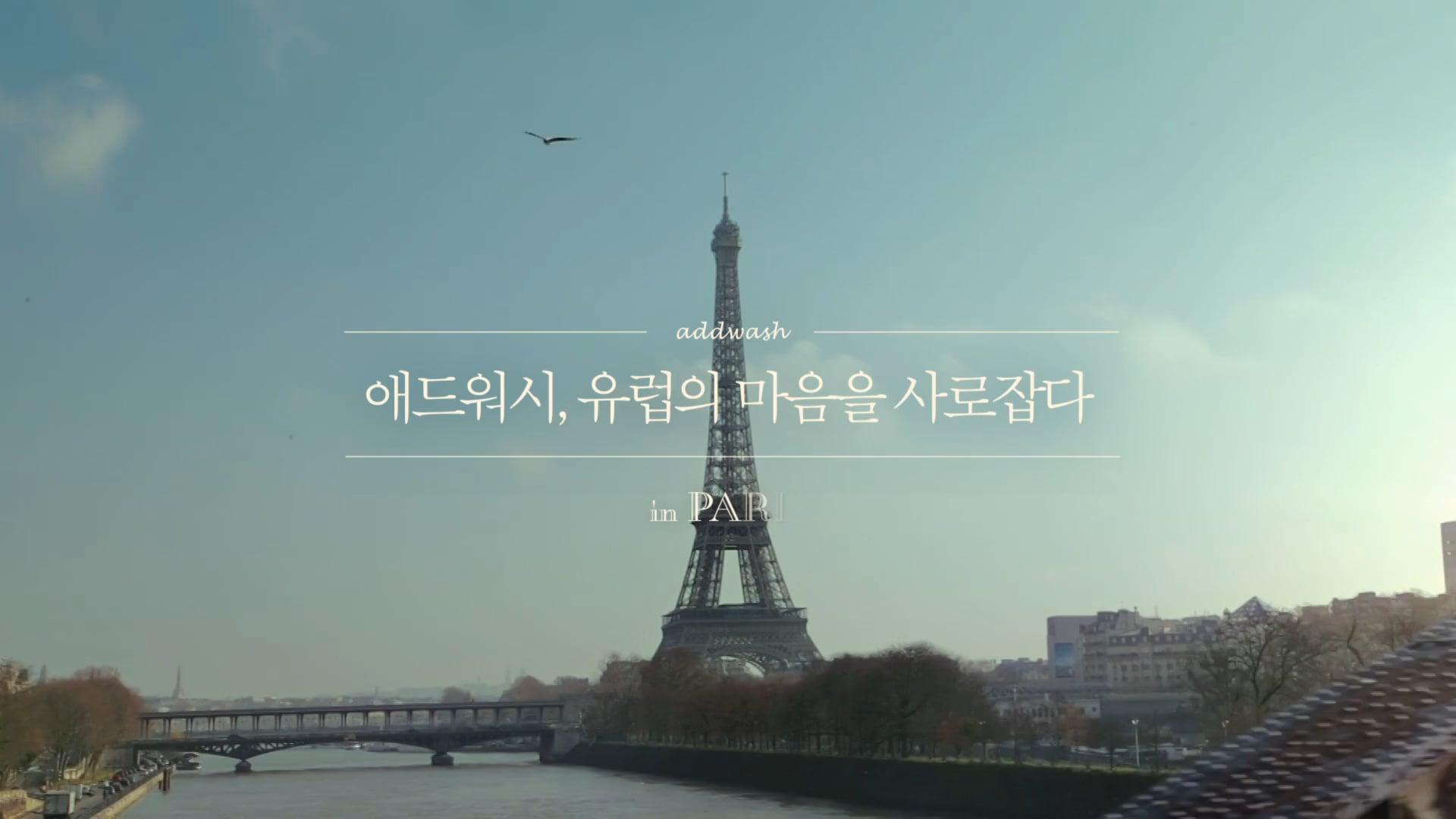 Samsung Addwash (Paris)