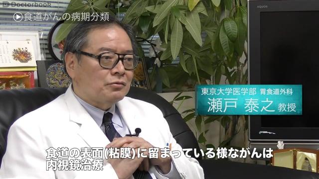 食道がん手術後の合併症を減らすには