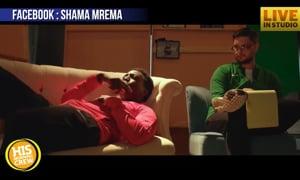 Meet Shama Mrema: Rapper Behind the Veggie Tales Remix