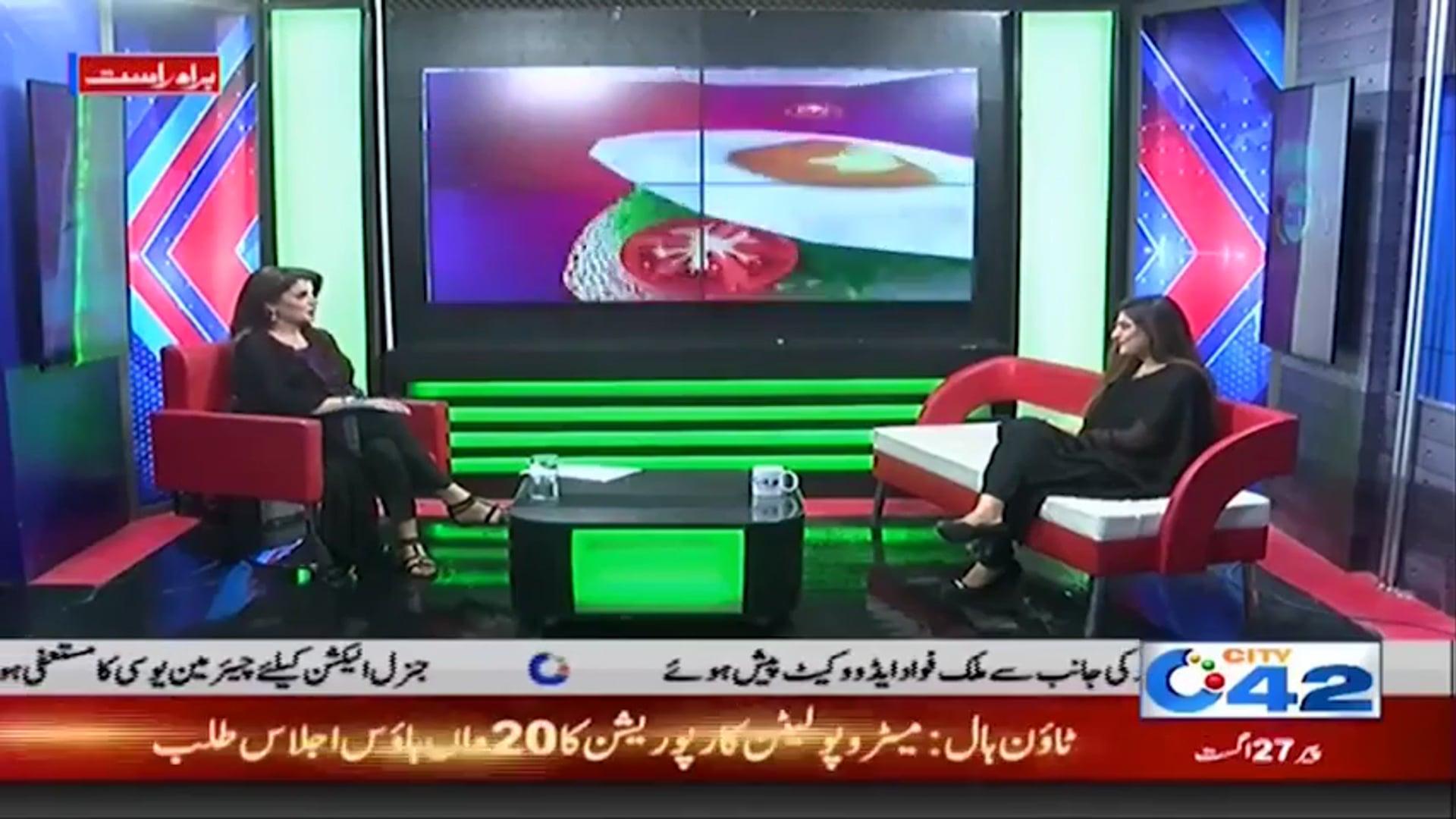 Soraya Sikander TV Interview on City42 channel