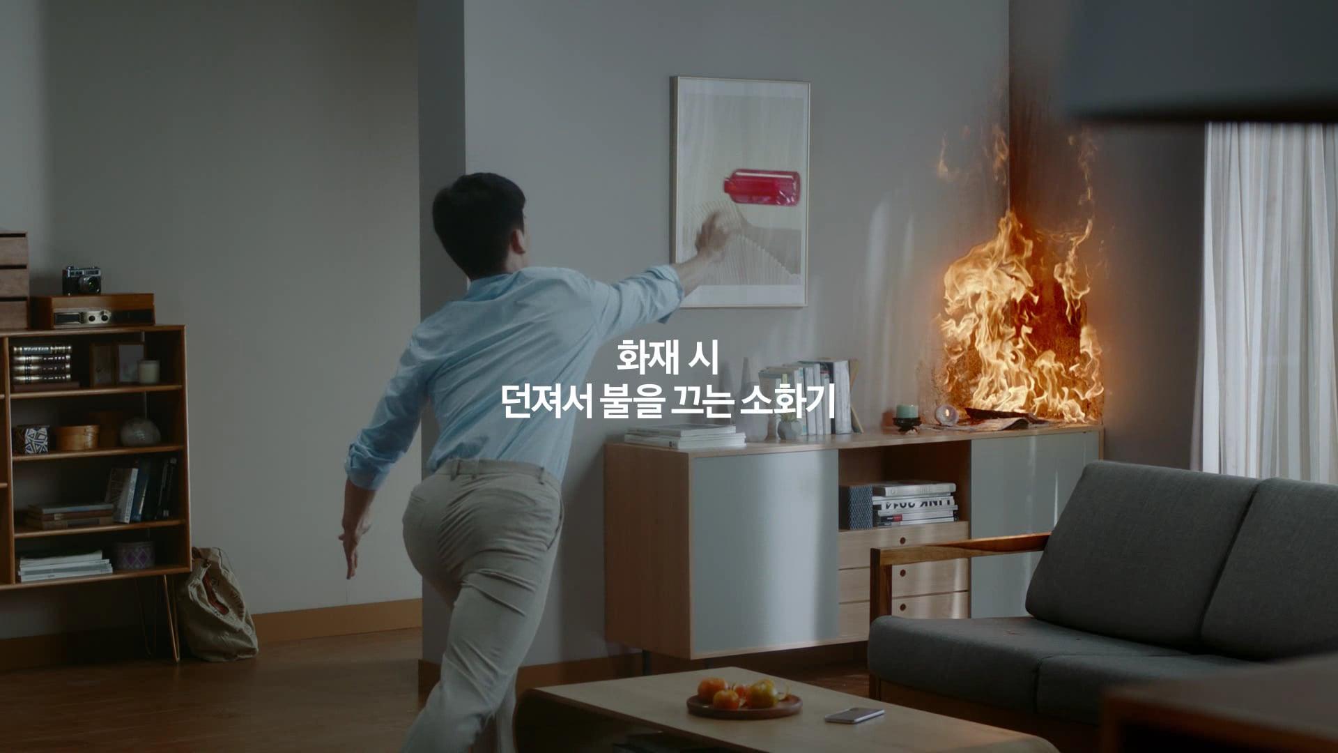 삼성화재 firevase 바이럴