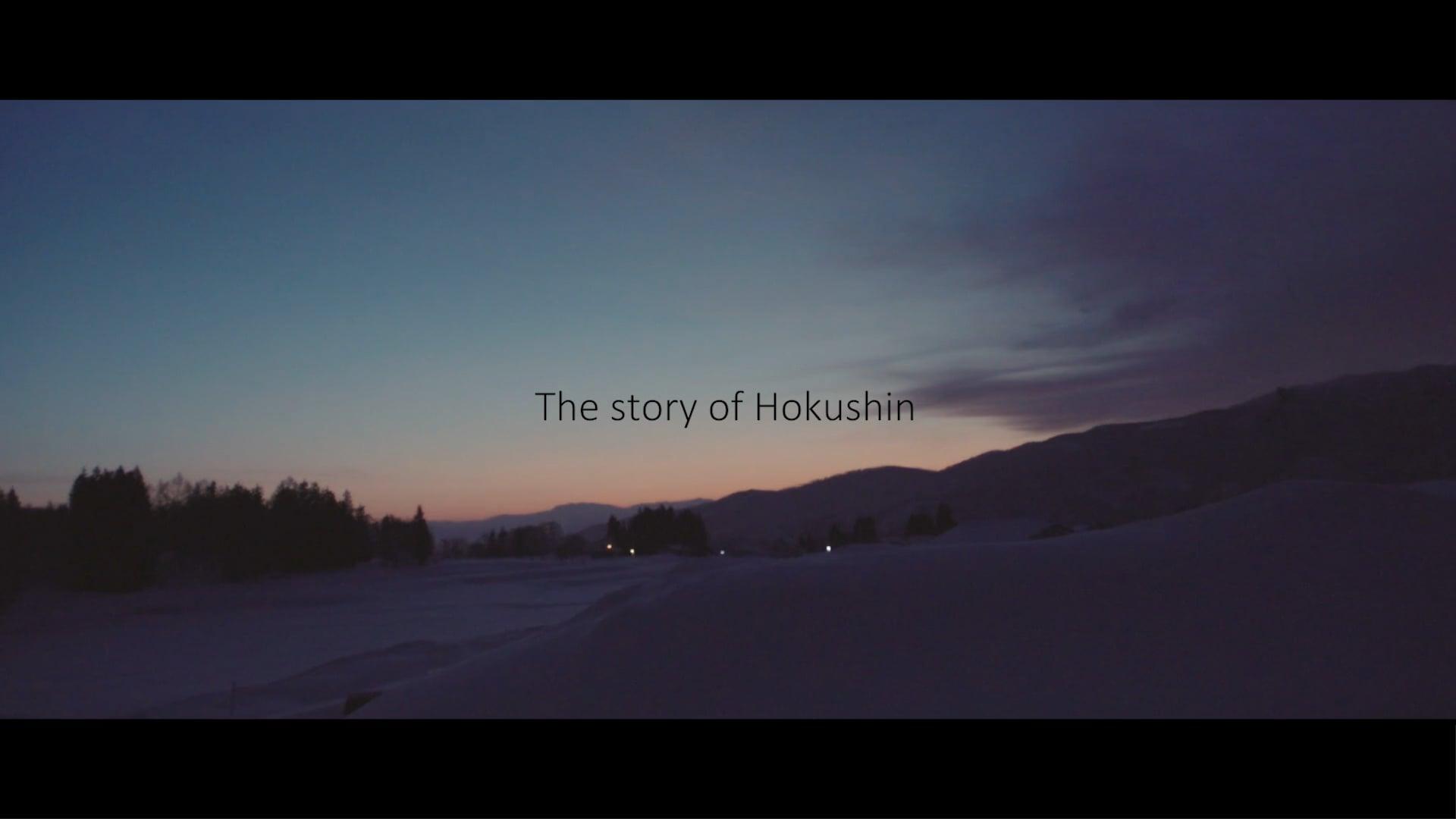 VECTOR GLIDE -The story of Hokushin