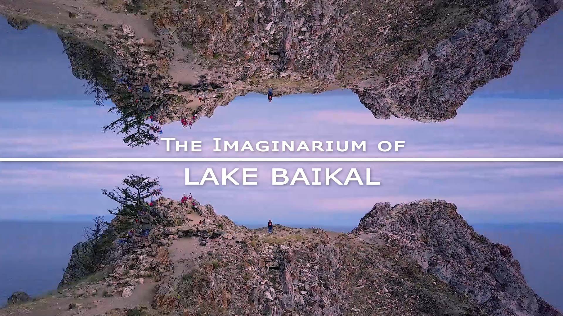 Воображариум озера Байкал