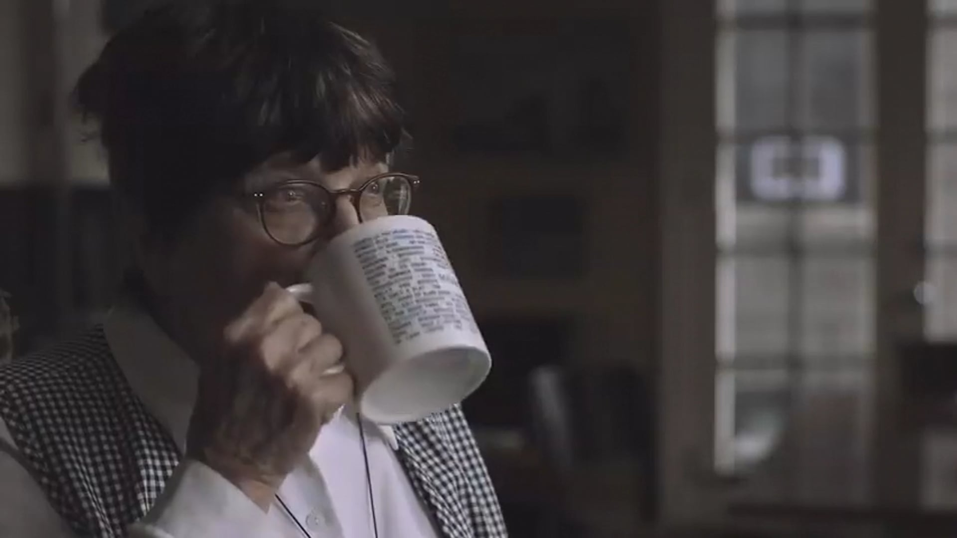 Sister - PBS (Documentary)