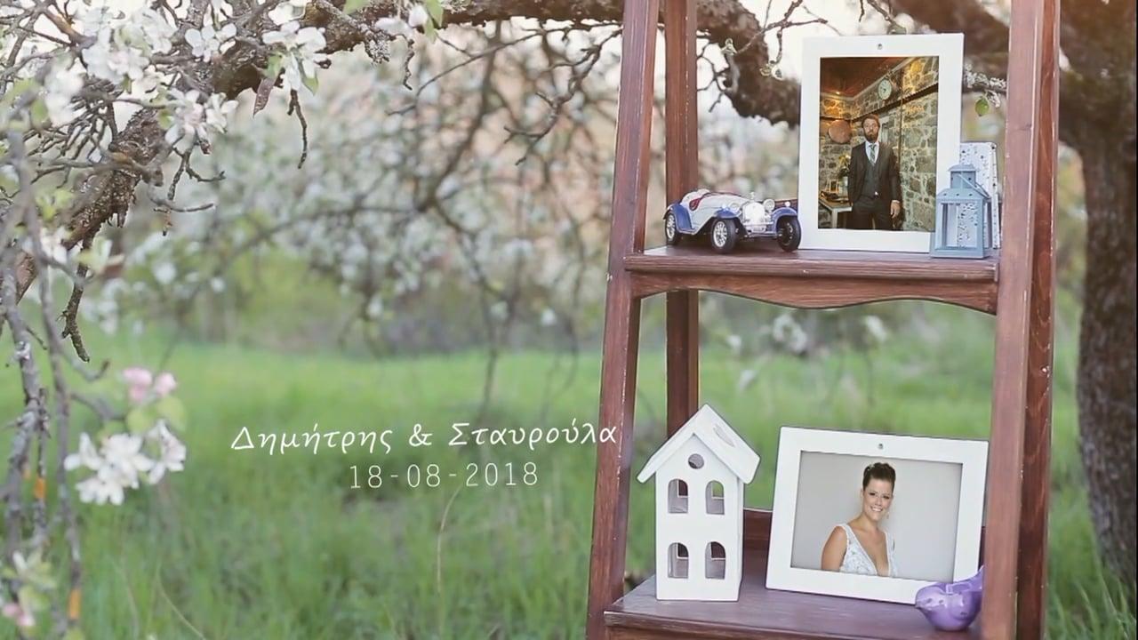 Wedding & Baptism day-Dimitris & Stavroula
