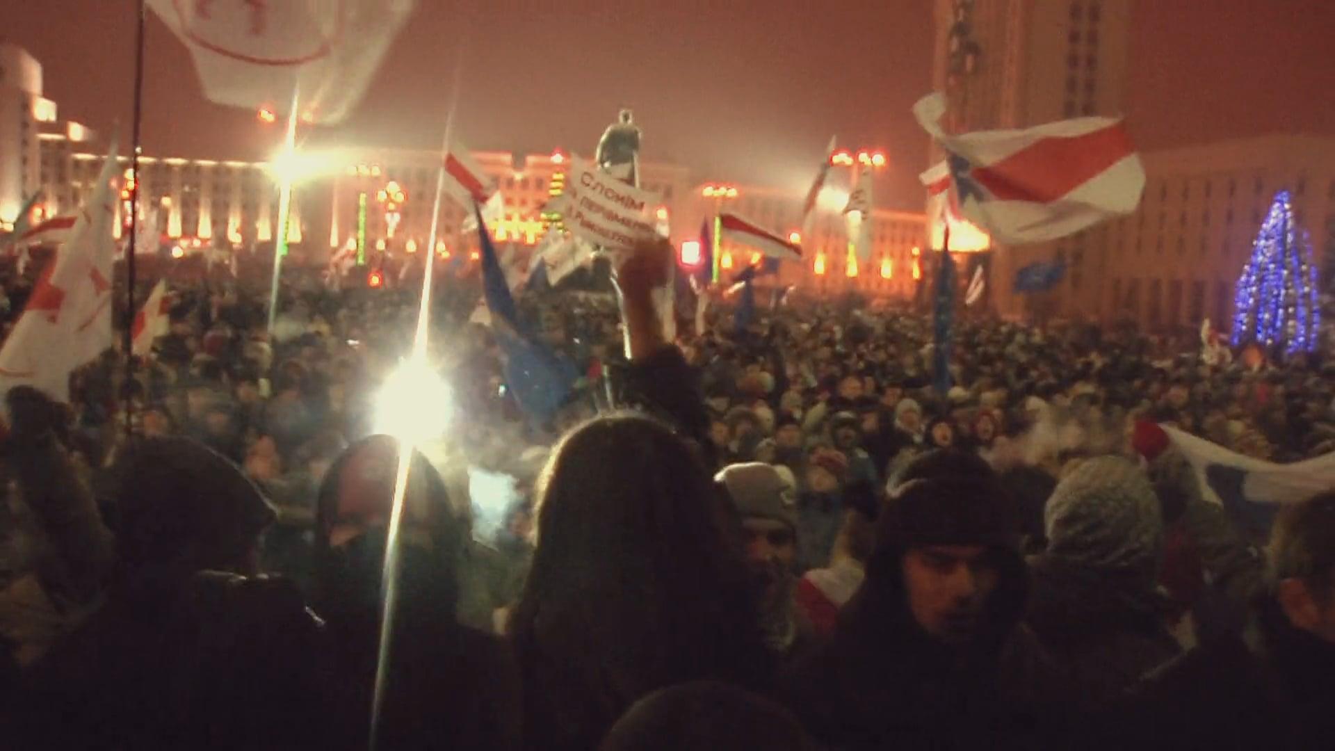 Dangerous Acts Starring the Unstable Elements of Belarus Trailer