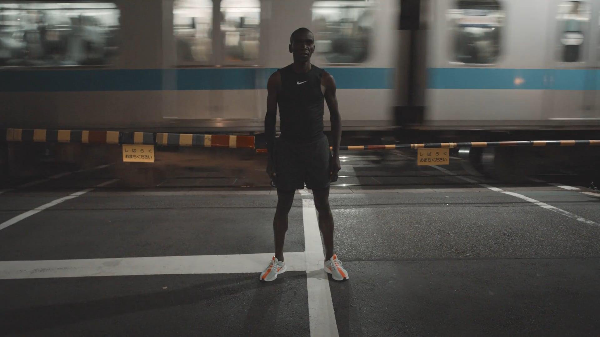 Nike Running FALL 2018 Turbo