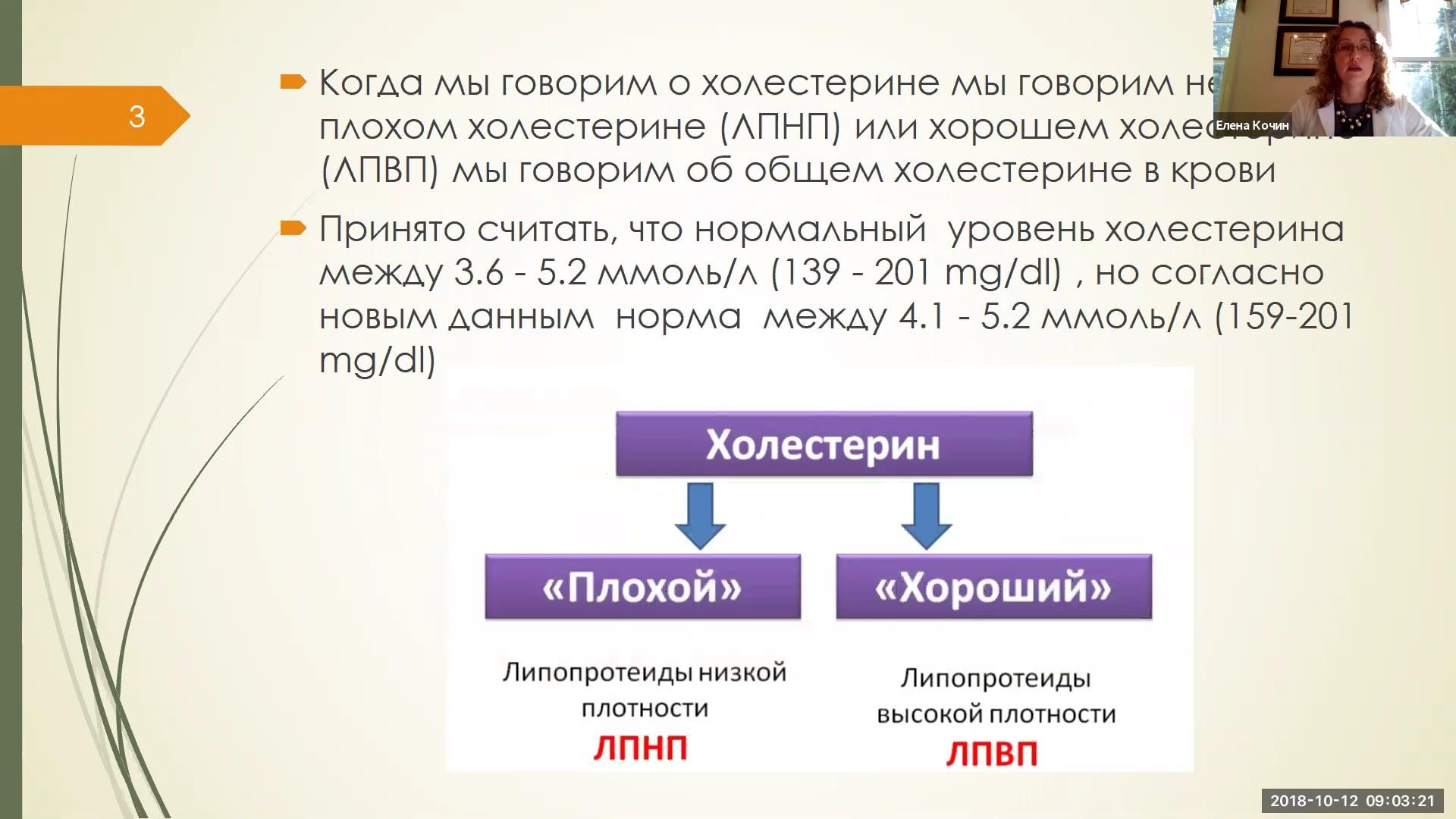 Холестерин, окситоцин и mTOR