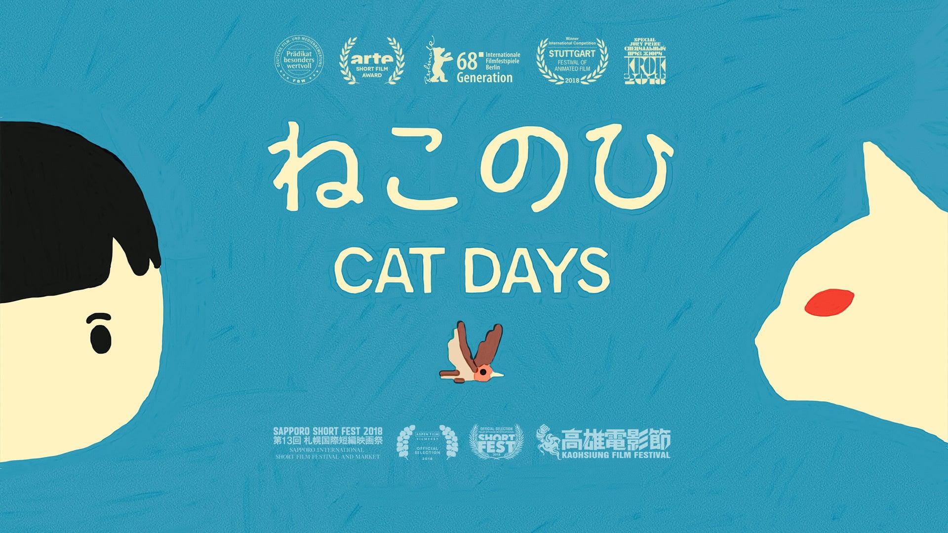 CAT DAYS / ねこ の ひ / Neko no Hi