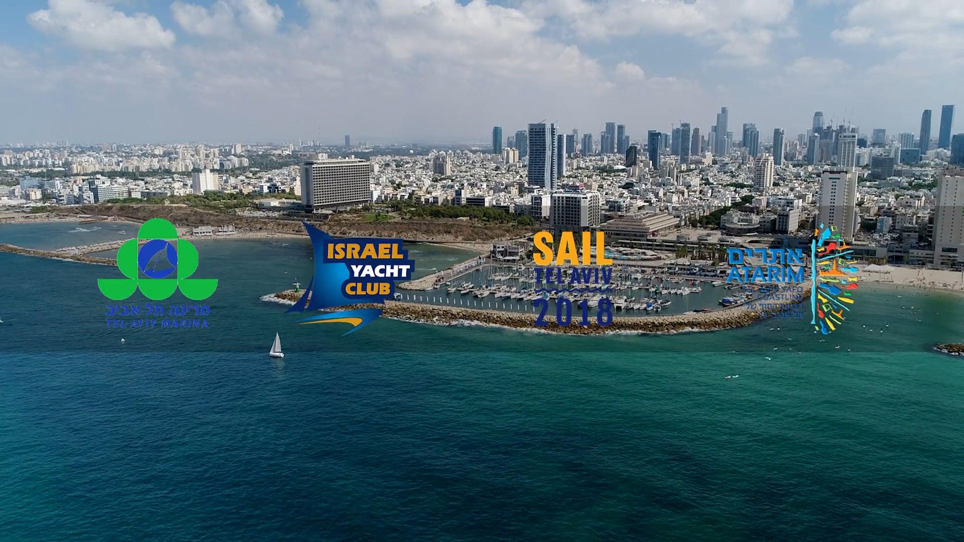 Sail Tel Aviv 2018